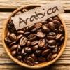 Cà Phê Hạt Arabica -  S16 (High Quality)