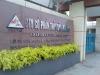 Công ty Cổ phần Thủy sản MeKong