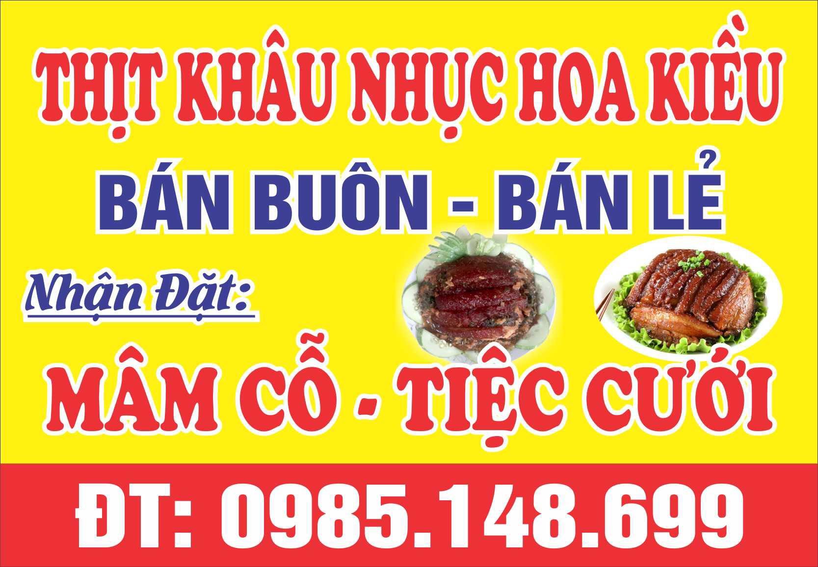 Khau Nhục - Kiều Anh Cẩm Phả