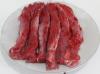 Thịt Thăn Dê