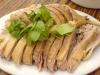 Thịt Vịt Trời Sạch Nguyên Con- Trang Trại VAC