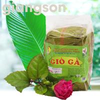 Giò Gà Yên Thế ( 1kg )