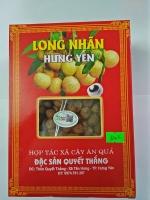 Long Nhãn VietGAP 1kg