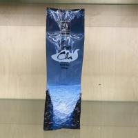 Túi Trà xanh Sencha Tam đường HCK 200gr